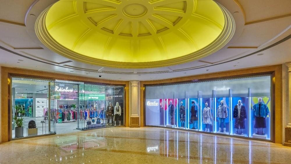 RAINBOW-The Shoppes at Four Seasons