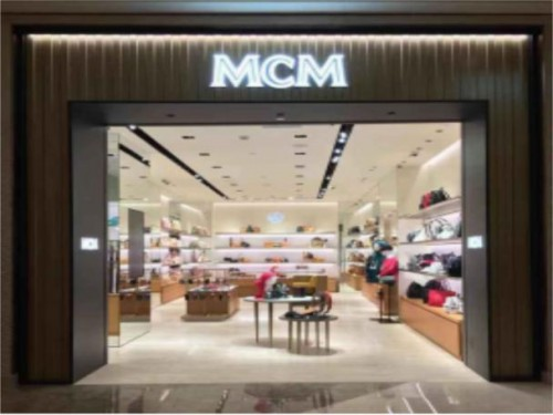 11.30 MCM Galaxy Macau Grand Opening Delivers Christmas Gifts in Advance
