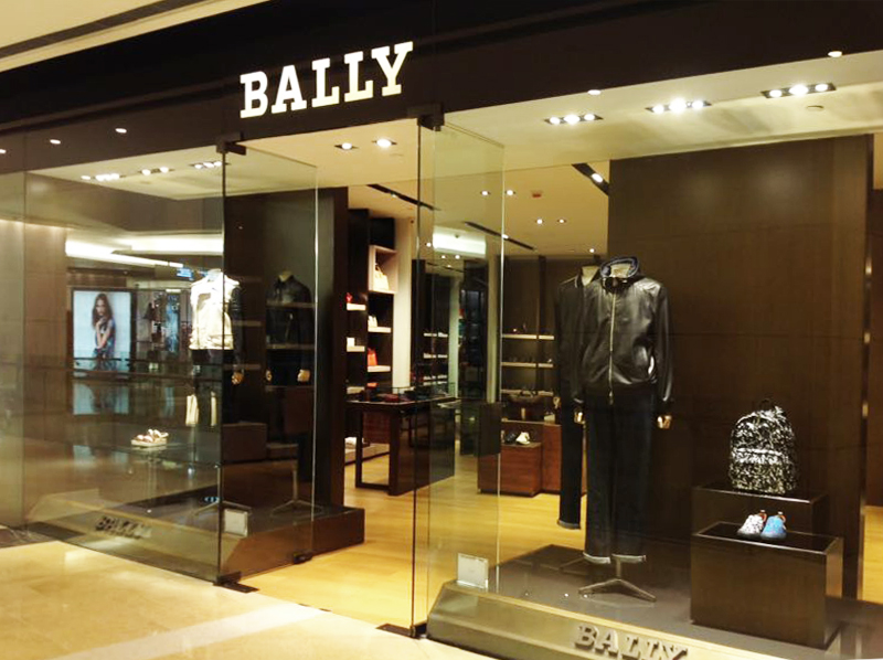 BALLY-壹號廣場