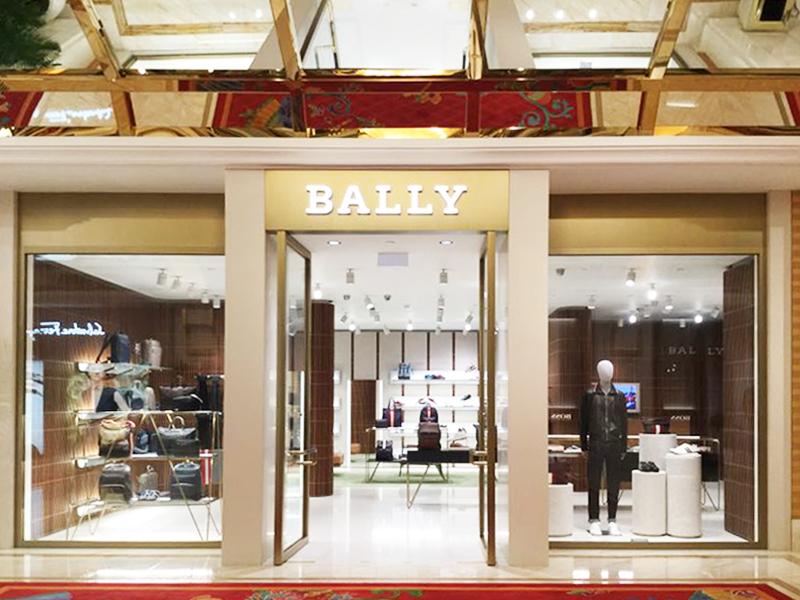 BALLY-澳門永利皇宮